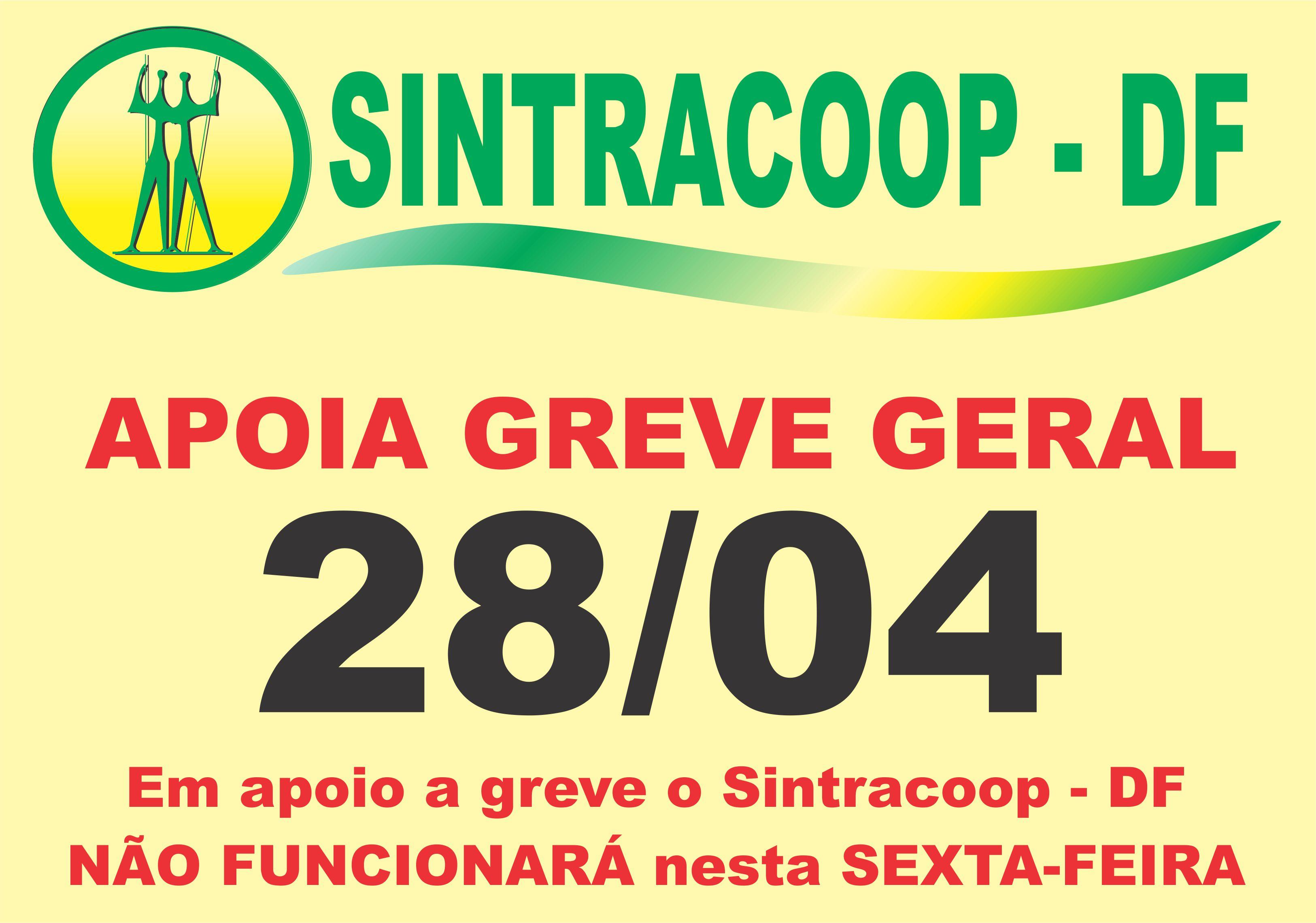 SINTRACOOP - DF NÃO FUNCIONA NESTA SEXTA-FEIRA